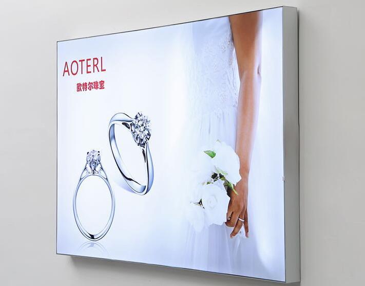 首页 产品中心 广告灯箱设计制作 拉布/卡布灯箱制作   上海软膜灯箱